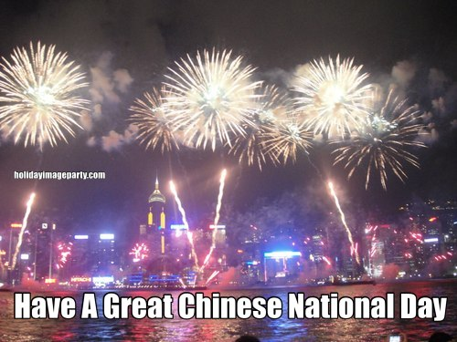 Have A Great Chinese National Day