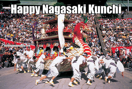 Happy Nagasaki Kunchi