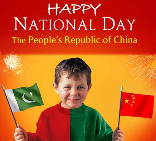 Happy National Day The People's Republic of China