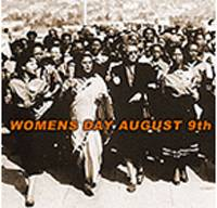 Womens Day August 9th