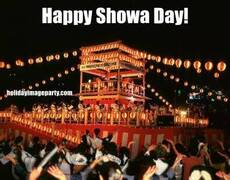 Happy Showa Day!