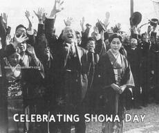 Celebrating Showa Day